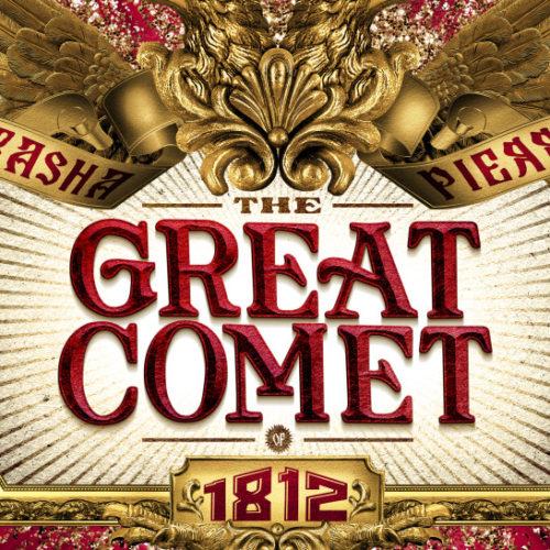 Commet-2